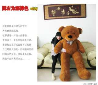 2012 New Giant 47 Huge Cuddly Stuffed Plush Teddy Bear Toy Animal