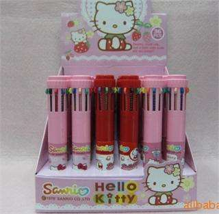 10Colors 3PCS Hello Kitty Hello Kitty Fashion Cute Beautiful Ball