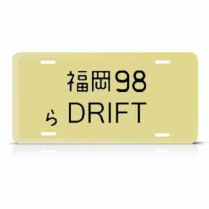 Japan Japanese Style Ej1 Metal Novelty Jdm License Plate