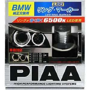 PIAA Car Light Bulbs   PIAA 6500K BMW LED Ring Bulb Automotive
